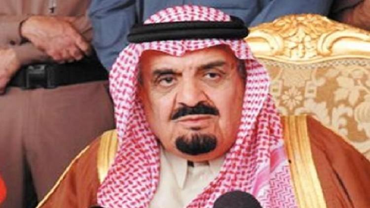 أخبار السعودية - الديوان الملكي: وفاة الأمير مشعل بن عبدالعزيز